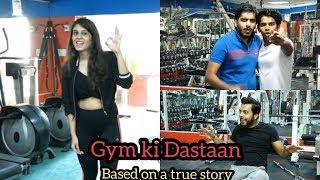Video Gym Ki Daastan (Based on a true story) | RealSHIT MP3, 3GP, MP4, WEBM, AVI, FLV Oktober 2017
