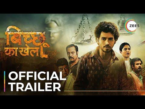 Bicchoo Ka Khel | Official Trailer | Divyendu Sharma | Streaming Now On ZEE5