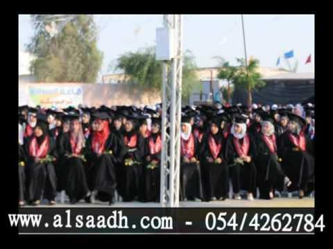 احتفال تخريج مدارس السعاده لكل المناسبات رهط