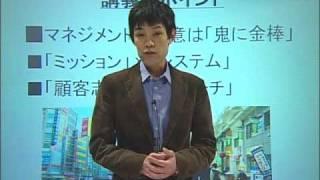 【マーケティングって何?】事例から学ぶマーケティングリサーチ1/7
