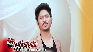 Video Madhubala by Rakesh Reeyan ! Assamese Song 2017 MP3, 3GP, MP4, WEBM, AVI, FLV Desember 2017