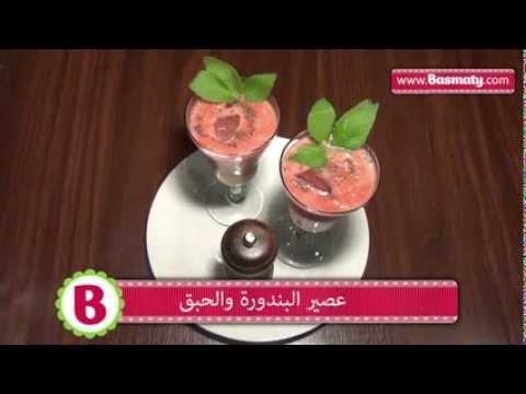 عصير البندورة والحبق