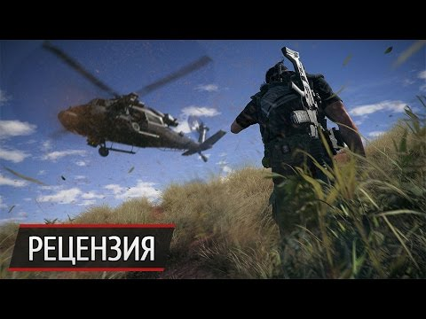 Обзор Ghost Recon: Wildlands. Солдаты неудачи