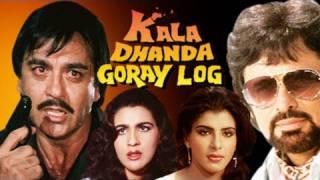 Video Kala Dhanda Goray Log Full Movie | Sunil Dutt | Amrita Singh | Hindi Action Movie MP3, 3GP, MP4, WEBM, AVI, FLV Maret 2019