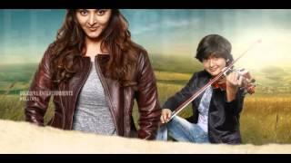 Jo And The Boy Movie Motion Poster - Manju Warrier, Master Sanoop Santhosh