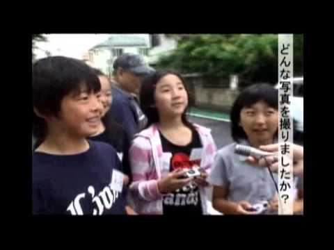 フォトシティさがみはら2012 子ども写真教室(東林小学校)