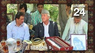 Chai Khana - Season 9 - Ep.24