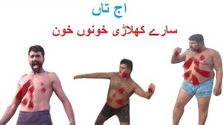 big  Challenge 2017 - New Open Kabaddi Match in pakistan latest kabaddi match at pindi maken sports stadium sargodhaexclusiv channel pindi maken stadium if you want to watch all kabaddi match videos and available on this channel kabaddi live match    LINKS► follow on twitter https://twitter.com/pindi_maken► Facebook profile https://www.facebook.com/Allpakistankabaddi1► Google+: . https://plus.google.com/+AllPakistanKabaddii/posts► Watch More Videos……►WATCH All Playlists videos ..https://www.youtube.com/watch?v=DDckl3cGwm8&list=PLxQOOKeNkYfU1DKlrwjciI4p-nlGBeqz0► Join Our Facebook grouphttps://www.facebook.com/groups/359509897578457/►  Click to see All our videos & matches  https://www.youtube.com/channel/UCtfn5ygilrwSBQ7oYcqY41Q/videos►  Subscribe to our channel...  https://www.youtube.com/channel/UCtfn5ygilrwSBQ7oYcqY41Q