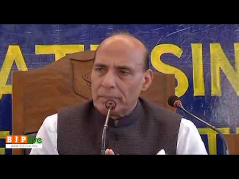 Our govt won't tolerate terrorism in any form. I appeal everyone to help restore peace in J&K: HM