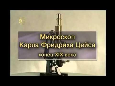Самый первый микроскоп!