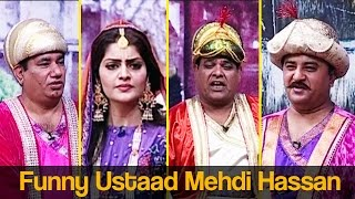 Khabardar Aftab Iqbal 2 December 2016 - Ustaad Mehdi Hassan - Express News full download video download mp3 download music download