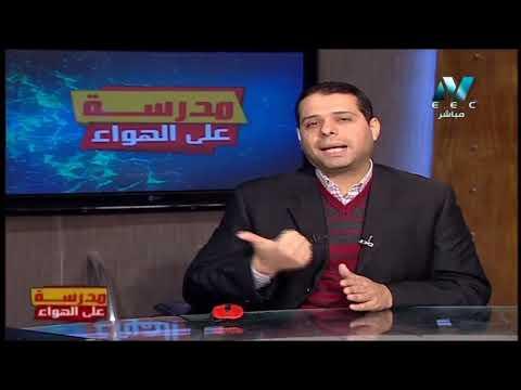 فلسفة ومنطق الصف الثالث الثانوي 2020 - الحلقة 15 - المنطق والاستنباط - تقديم أ/ محمد عفيفي