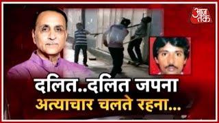 Video दलित हत्यकांड पर Sambit Patra ने की फांसी की बात, Jignesh Mevani ने लगाए सरकार पर आरोप | हल्ला बोल MP3, 3GP, MP4, WEBM, AVI, FLV Mei 2018