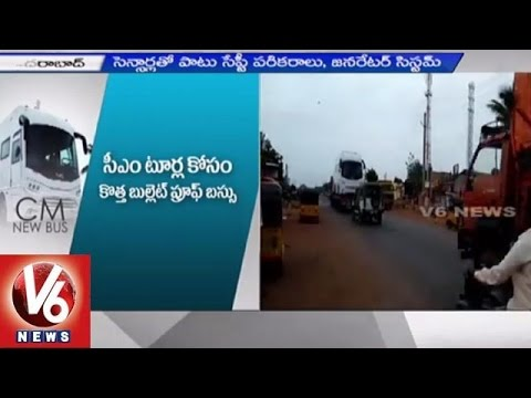 Bullet proof bus for Telangana CM KCR state tours