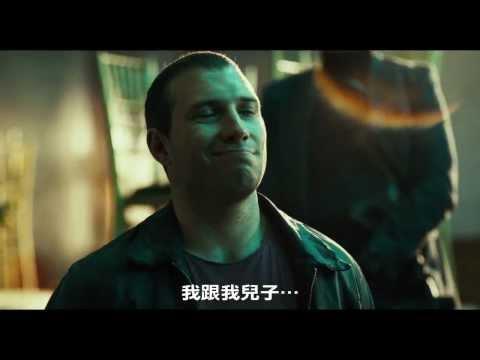 《終極警探:跨國救援》中文正式電影預告