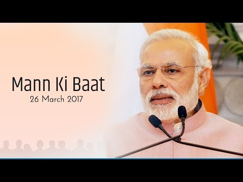 PM Modi's Mann Ki Baat, March 2017