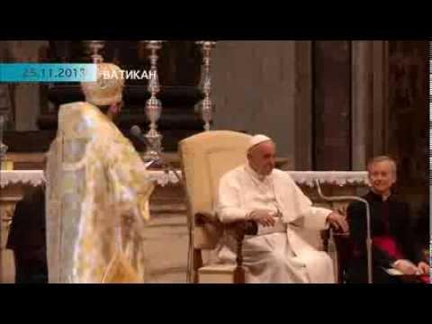 Український день убазиліці Святого Петра уВатикані