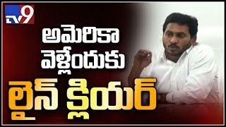 CM YS Jagan, MP Vijayasai Reddy get court nod for foreign tours from August 1