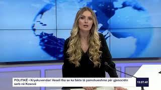 RTK3 Lajmet e orës 13:00 20.05.2019