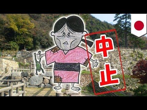 【鳥取県】インパクトが強すぎるゆるきゃら「かつ江さん」