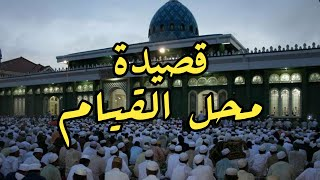 Video Qosidah Thola'al Badru 'Alayna (Ketika Mahallul Qiyam) Bersama Abah Guru Sekumpul (Allah Yarham) MP3, 3GP, MP4, WEBM, AVI, FLV Desember 2018