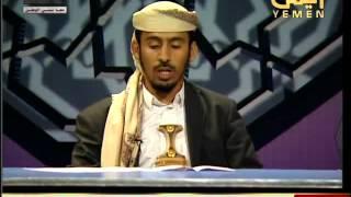 مسابقة القران الكريم في اليمن 23