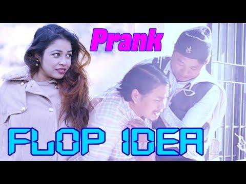 (प्राङ्क गर्दा कुटाई खाए भट्भटेले || Nepali Comedy Short Movie ...7 min, 37 sec.)