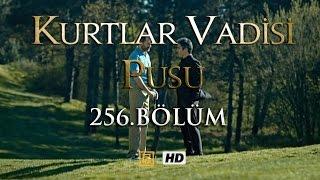 Kurtlar Vadisi Pusu 256. Bölüm HD | Yeni Bölüm İzle | 23 Nisan 2015 | Son Bölüm