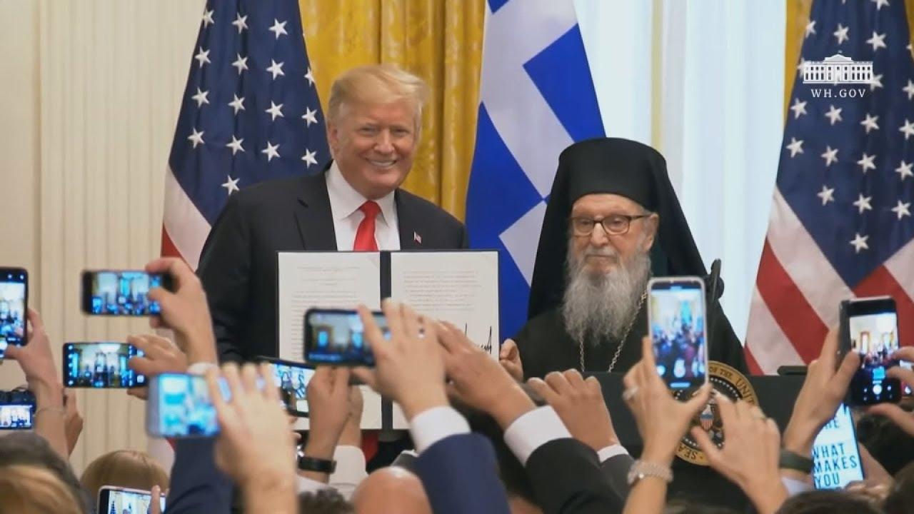 Ντόναλντ Τραμπ: Οι ΗΠΑ έχουν βαθιά διαμορφωθεί από τον ελληνικό πολιτισμό