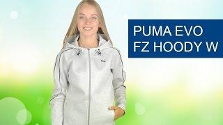 Puma Evo Fz Hoody W - фото