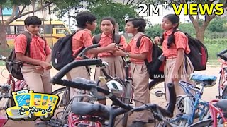 Nonton High School (హై స్కూల్ ) Telugu Daily Serial - Episode 24 Film Subtitle Indonesia Streaming Movie Download