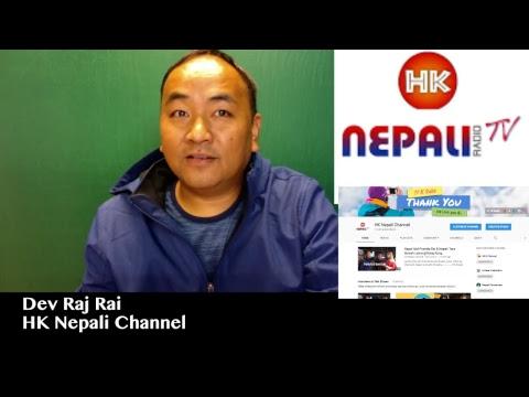(Namaste ! नेपाली युट्युबर साथीहरू - Duration: 49 minutes.)