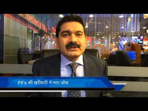 Market ka Panchnama - Market New Peak 21 April 2014 05 PM