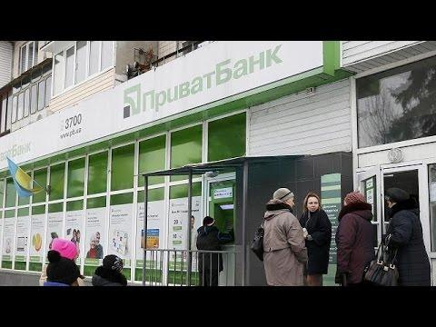 Ουκρανία: Κρατικοποιήθηκε η μεγαλύτερη τράπεζα της χώρας – economy