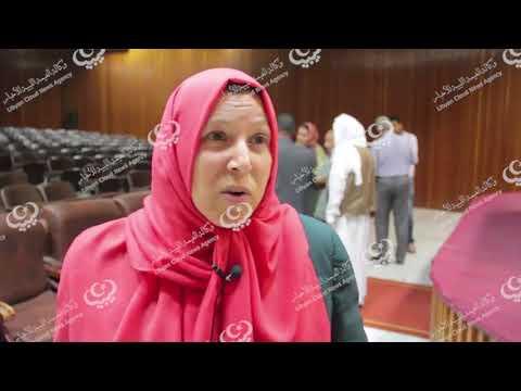 جلسات توعوية لمسودة الدستور الليبي.