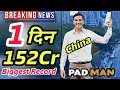 Padman 1st Day Record Breaking Box Office Collection In China | Akshay Kumar
