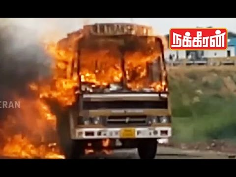 Buses-Lorries-set-on-fire-in-Karnataka-Cauvery-water-dispute-Viral-Video