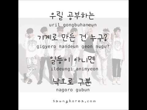 k pop lyric archives page of saung koreasaung korea