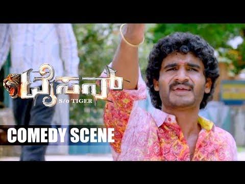 Video Chikkanna Kannada Non Stop Comedy Scenes | Kannada Comedy Scenes | Tyson Kannada Movie download in MP3, 3GP, MP4, WEBM, AVI, FLV January 2017