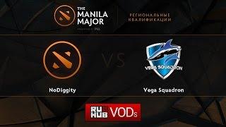 DiG vs Vega, game 2
