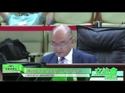 劉永誠:建議政府設立首次置 業貸款 ...