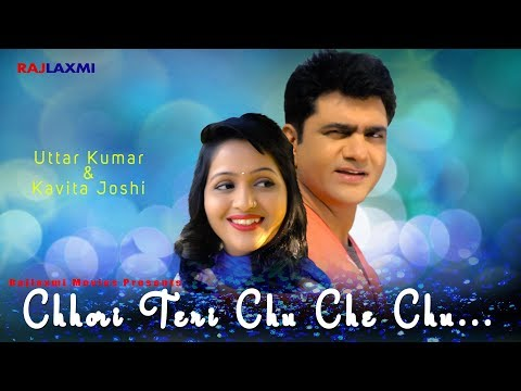 Latest Haryanvi Song || छोरी तेरी चूँ चं चूँ || Chhori Teri Chu Che Chu || Uttar Kumar || Kavita