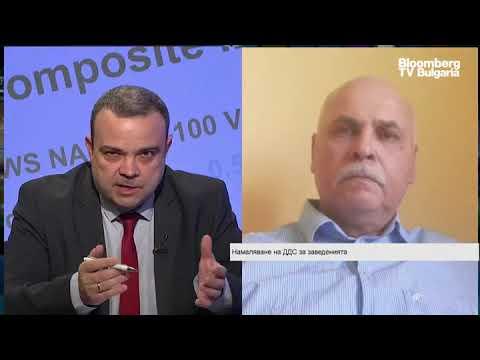 Три стъпки за излизане на България от кризата - ефективни мерки, ERM II и реформи