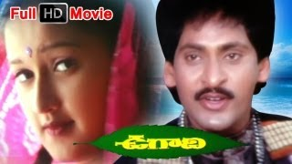 Ugadi Full HD Movie