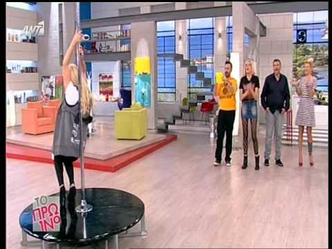 Το καυτό pole Dancing της Νάργες αναστάτωσε όλη την εκπομπή