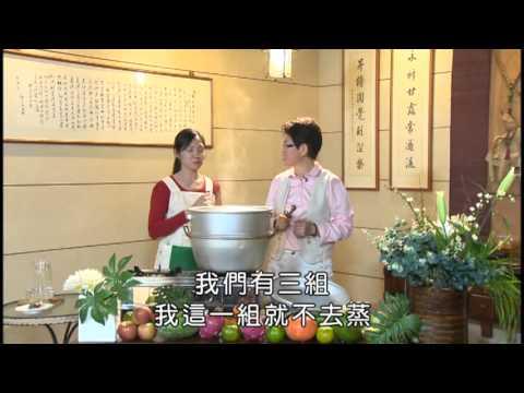 素食料理教學 食況轉播 D3-2 生命電視台 營養滿點 歡喜嘗素 料理技巧大公開
