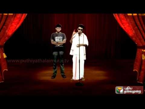 Kitchen-Cabinet-09-04-2016--Idi-thangi-Puthiyathalaimurai-TV