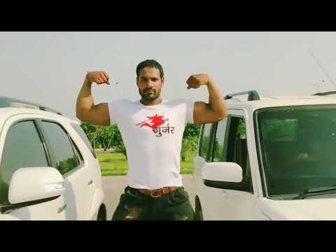 Video गुर्जर जिगरा - NEW GUJJAR SONG | GUJJAR SONG | GURJAR SONG | 2018 | ALL GUJJAR SONG download in MP3, 3GP, MP4, WEBM, AVI, FLV January 2017