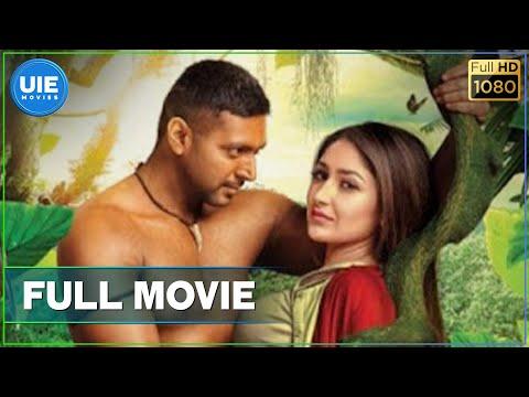Vanamagan - Tamil Full Movie | Jayam Ravi | Sayesha Saigal |  A. L. Vijay | Harris Jayaraj