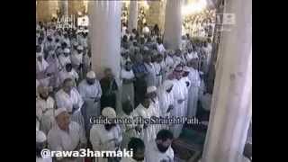 صلاة التهجد والقيام من الحرم المكي ليله 24 رمضان 1434 للشيخ بندر بليلة وخالد الغامدي